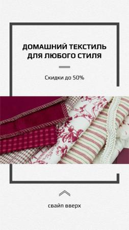 Home Textile Sale Offer Instagram Story – шаблон для дизайна