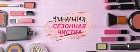 Makeup cosmetics set Offer Facebook cover – шаблон для дизайна