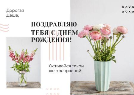 Birthday Greeting Pink Flowers in Vases Card – шаблон для дизайна