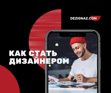 Professional Designer at Work Facebook – шаблон для дизайна