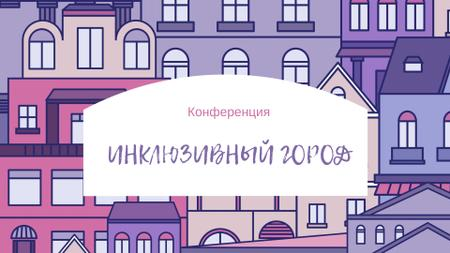 Conference Announcement with City illustration FB event cover – шаблон для дизайна