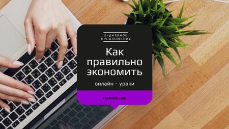 Online Tutorials ad Girl Studying with Laptop Full HD video – шаблон для дизайна