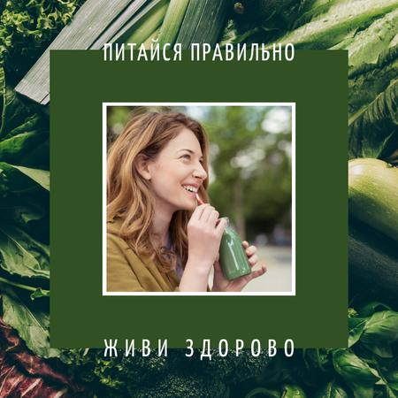 Girl drinking green smoothie Instagram – шаблон для дизайна