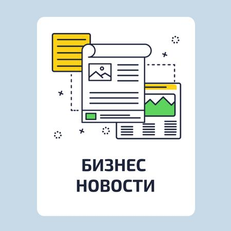 Business News with file icon Animated Post – шаблон для дизайна