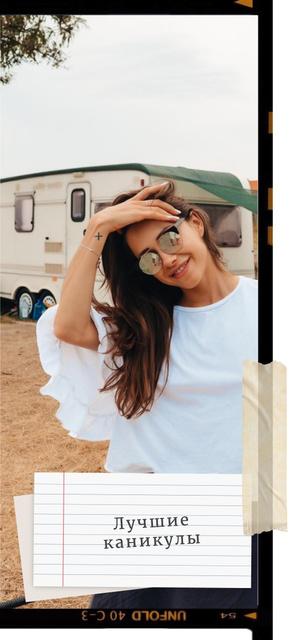 Stylish Woman with Vintage Travel Trailer Snapchat Geofilter – шаблон для дизайна