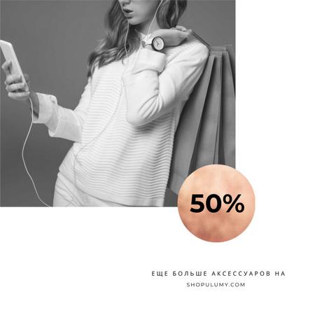 Stylish Woman holding tablet and listening music Instagram – шаблон для дизайна
