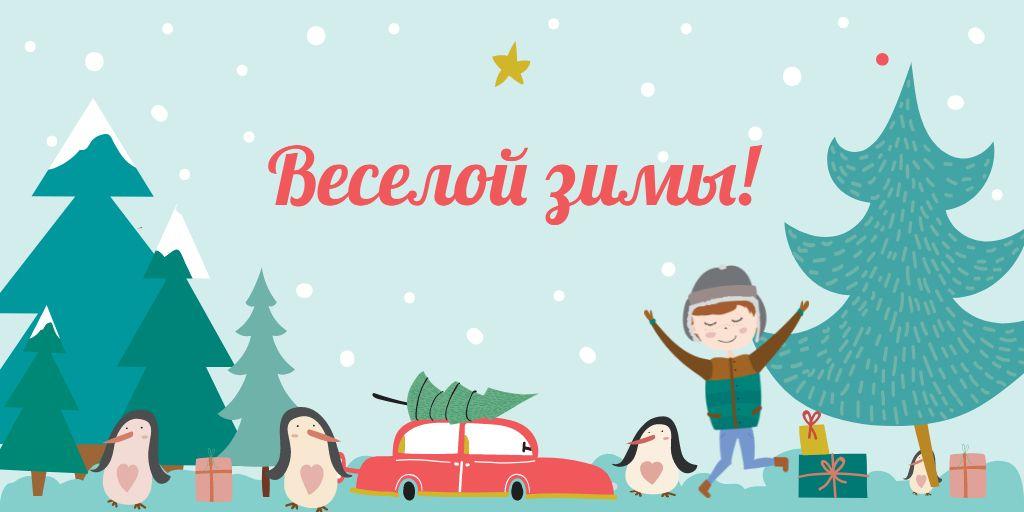 Happy first day of Winter Twitter – шаблон для дизайна