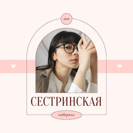 Sisterhood Support Announcement with Young Girl Instagram – шаблон для дизайна