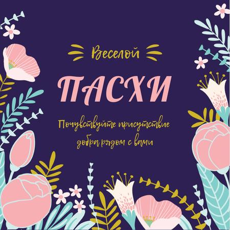 Easter Greeting with Flowers Animated Post – шаблон для дизайна