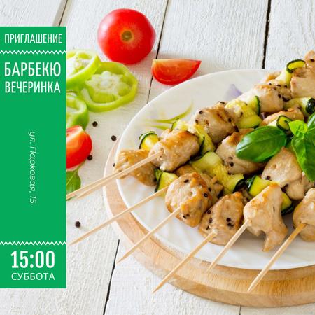 BBQ Party Grilled Chicken on Skewers Instagram AD – шаблон для дизайна