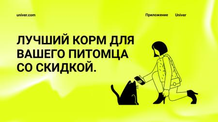 Pet Food Shop Giveaway with Girl and Cat Full HD video – шаблон для дизайна