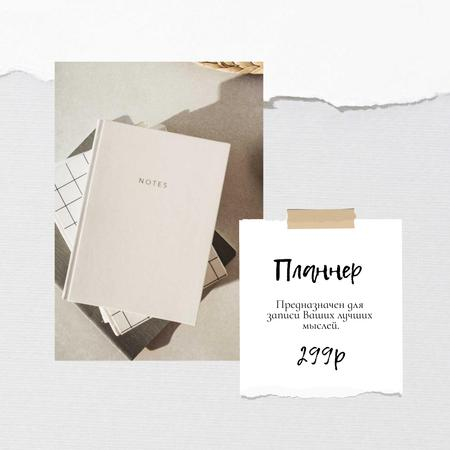 Notebook Offer in white Frame Instagram – шаблон для дизайна