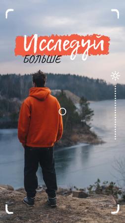 Man admiring Forest River view Instagram Video Story – шаблон для дизайна