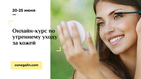 Skincare tips with Woman applying Makeup FB event cover – шаблон для дизайна