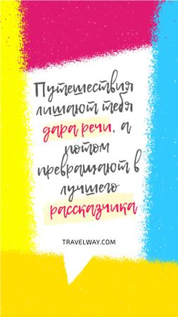 Travelling Quote on Colorful Sprayed Paint Instagram Video Story – шаблон для дизайна