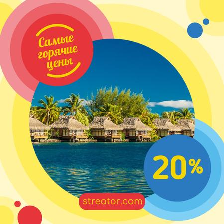 Vacation Tour Offer with Beach Huts Instagram – шаблон для дизайна