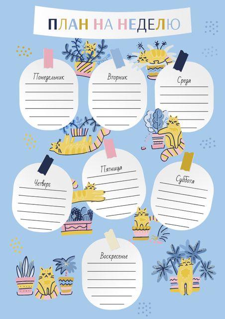 Week Schedule Planner with Funny Cats Schedule Planner – шаблон для дизайна