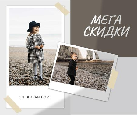 Children's Clothes Sale Ad with Cute Kids Facebook – шаблон для дизайна