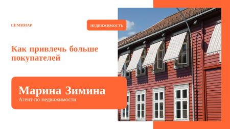 Real Estate Event with Wooden House FB event cover – шаблон для дизайна