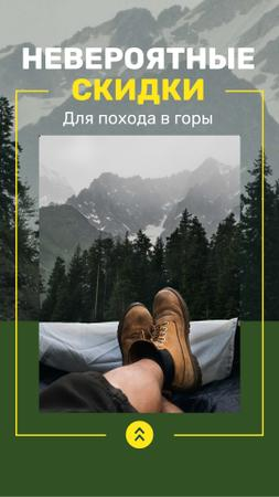 Mountains Hiking Tour Offer Traveler Enjoying View Instagram Story – шаблон для дизайна
