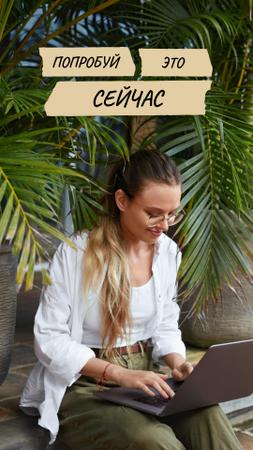 Young Woman typing on Laptop Instagram Story – шаблон для дизайна