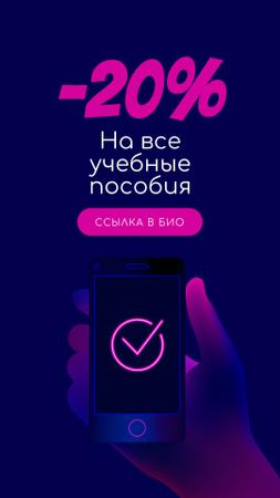 Smartphone with affirmative sign Instagram Story – шаблон для дизайна