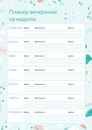 Weekly Party Planner in Party Attributes Frame Schedule Planner – шаблон для дизайна