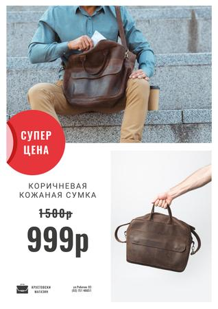 Bag Store Promotion with Man Carrying Briefcase Poster – шаблон для дизайна