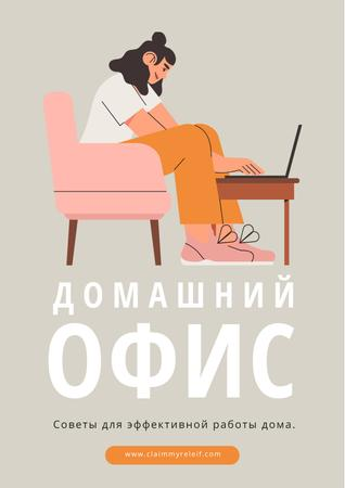 Quarantine concept with Woman working from Home Poster – шаблон для дизайна