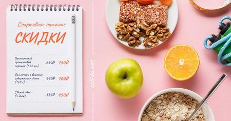 Sports Nutrition Offer Healthy Breakfast Facebook AD – шаблон для дизайна
