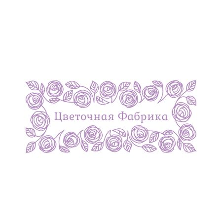Event Agency Ad with Frame of Roses Logo – шаблон для дизайна