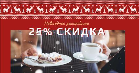 New Year Sale with Sweet Dessert Facebook AD – шаблон для дизайна