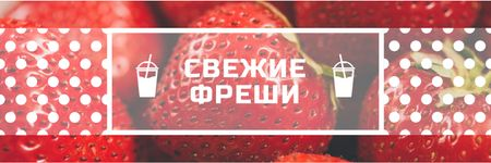 Summer Offer Red Ripe Strawberries Twitter – шаблон для дизайна