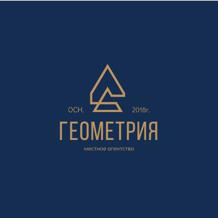Real Estate Agency Ad with Building Icon in Blue Logo – шаблон для дизайна