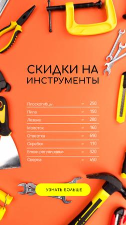 House Repair Tools Sale in Orange Instagram Story – шаблон для дизайна