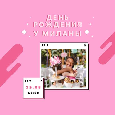 Instagram-публикация 1080x1080  пикс Instagram – шаблон для дизайна