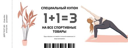Sport Items Offer with Woman doing Exercises Coupon – шаблон для дизайна