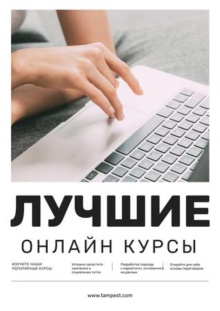 Online Courses Offer with Woman typing on laptop Poster – шаблон для дизайна