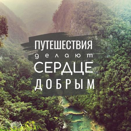 Green mountains landscape Instagram – шаблон для дизайна