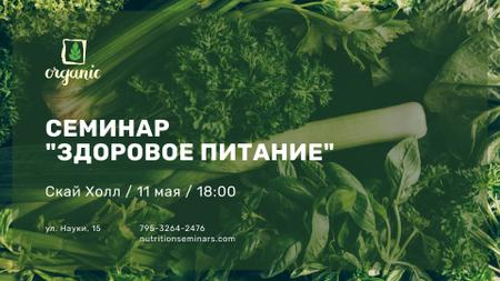 Nutrition Lecture announcement with Green Food FB event cover – шаблон для дизайна