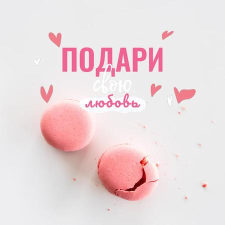 Valentine's Day Card with Pink Macarons Animated Post – шаблон для дизайна