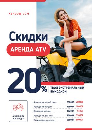 ATV Rental Services with Girl on Four-track Poster – шаблон для дизайна
