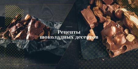Sweet chocolate pieces Image – шаблон для дизайна