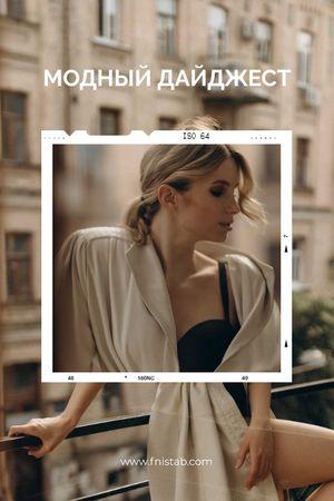 Fashion Digest with Attractive Woman Tumblr – шаблон для дизайна