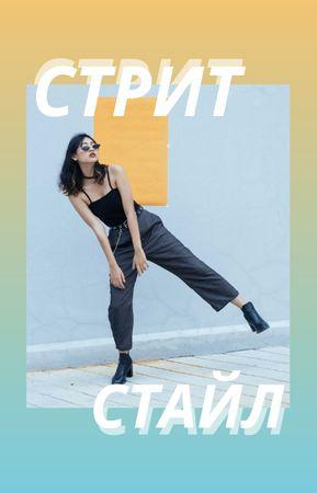 Stylish Girl on walk in City IGTV Cover – шаблон для дизайна
