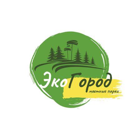 City Park with Trees in Green Logo – шаблон для дизайна