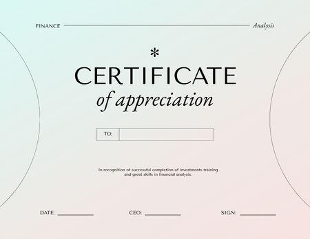 Finance Analysis program completion Certificate – шаблон для дизайну