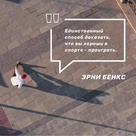 Sporting Quote with Man Training in City Animated Post – шаблон для дизайна