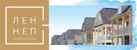 Modern house facade Facebook cover – шаблон для дизайна