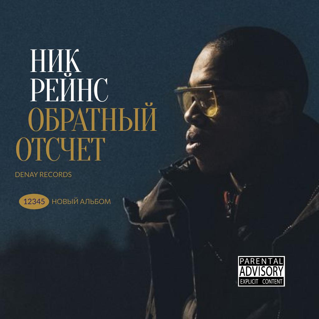 Man wearing Sunglasses at Night Album Cover – шаблон для дизайна